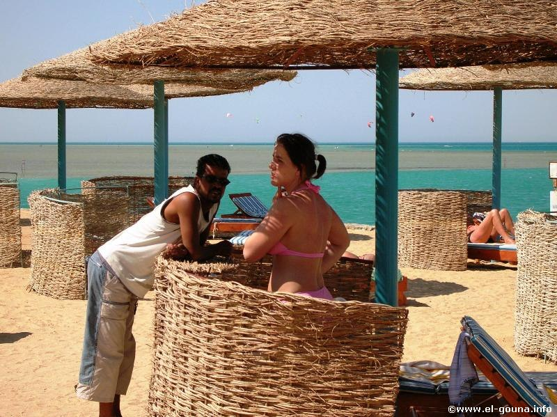 Hotel The Three Corners Ocean View El Gouna 007