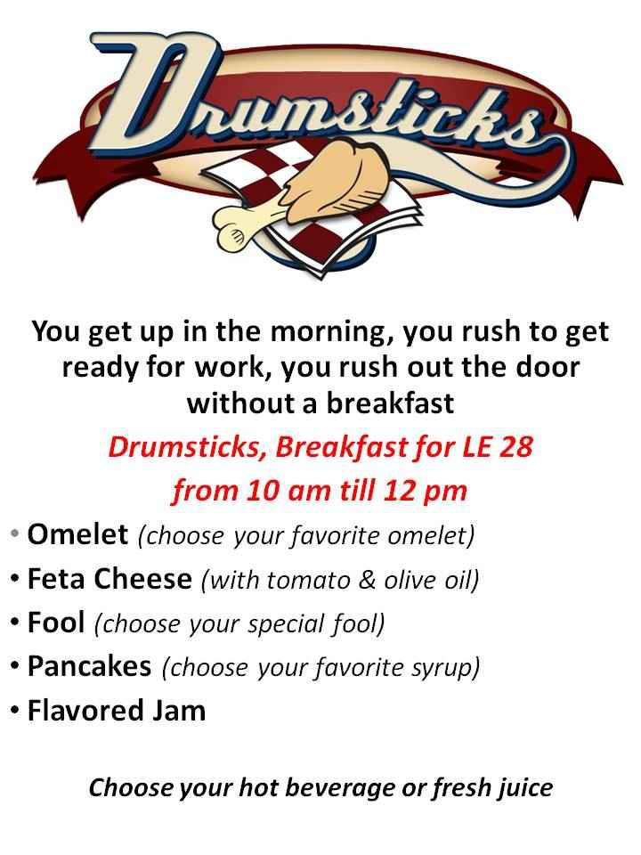 Drumsticks Breakfast